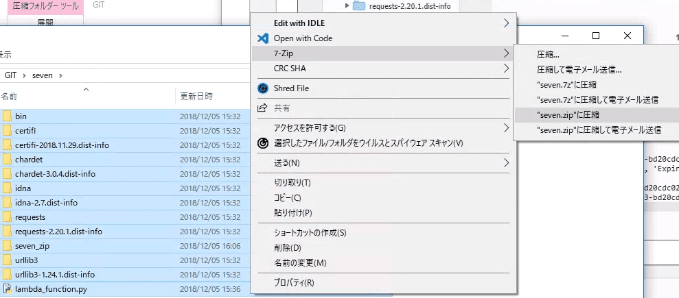 windows-zip